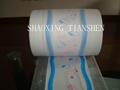 Lamination film for diaper use 3