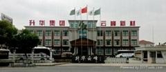 Zhejiang Shenghua Yunfeng Greeneo Co.,Lt