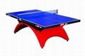 移動乒乓球台 2