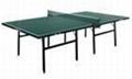 室外移动乒乓球台