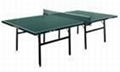 室外移動乒乓球台