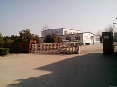 信陽頤和非織布有限責任公司