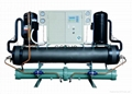 Water cooled open chiller 1