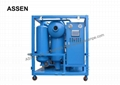Advanced new type Transformer Oil Dehydration unit,Oil Purifier System 2