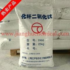 食品级二氧化钛(白色素)