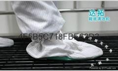 鞋底清洗机