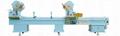 LQJQ2-450*3700 aluminum and PVC profile