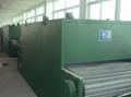 DW单层带式干燥机