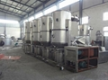 FG系列立式沸腾制粒干燥机