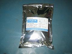 精制木瓜蛋白酶(Papain)