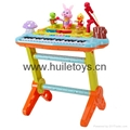 HUILE Funny Playing and Learning Electronic Keyboard 3