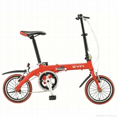 Alu 14inch Folding Bike/foldable bike