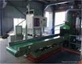 化工橡胶小料自动配料系统 3