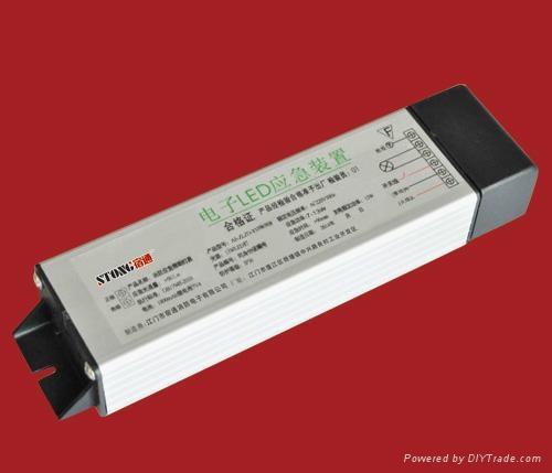 消防應急人體感應燈 2