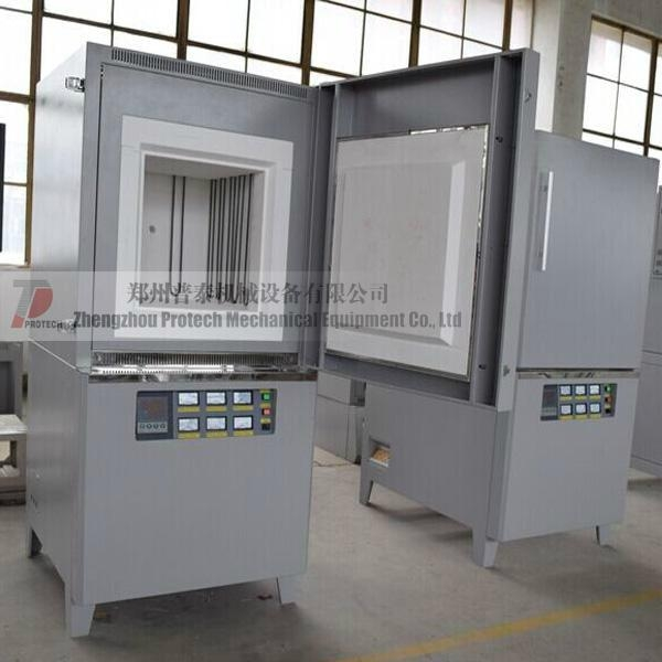 Laboratory high temperature electric muffle box chamber furnace oven  2
