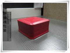 C環內玉的手錶盒膠盒