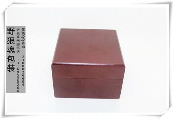 一只装手表包装盒 2