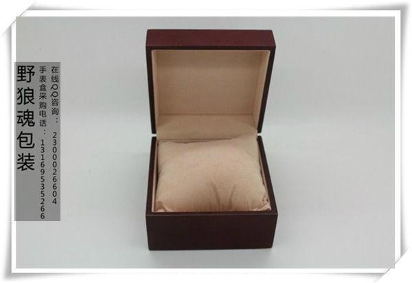 一只装手表包装盒 3