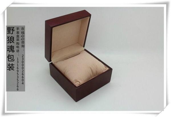 一只装手表包装盒 4