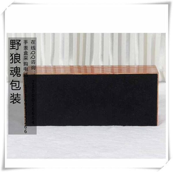 多格手表木盒 1