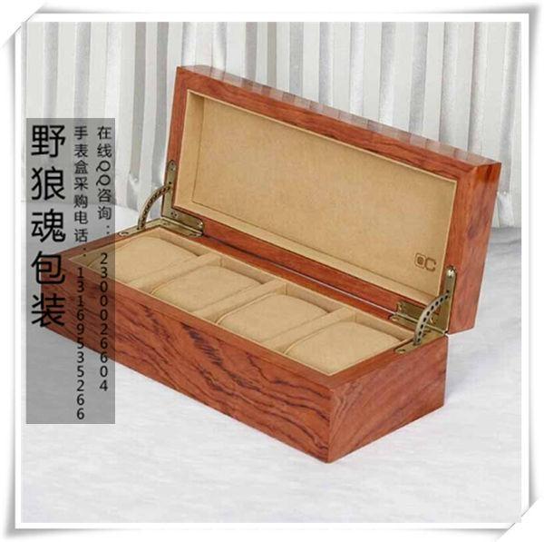 多格手表木盒 4