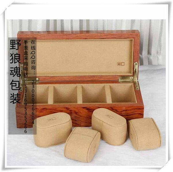 多格手表木盒 3