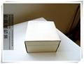 米黄色亮光表盒