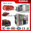 Hot air beef jerk dryer oven/drying machine/food dehydrator