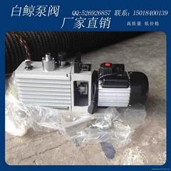 2xz-15 Double Stage Structure Rotary Vane mini Vacuum pump