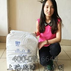 锦州太克金红石型钛白粉CR-501