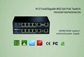 New product 4+2 port Gigabit 802.3at PoE