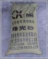 洗手粉專用珍珠岩珠光砂70-9