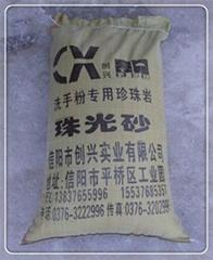 洗手粉專用珍珠岩珠光砂70-90目