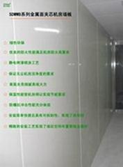 北京雙大偉業科技發展有限公司