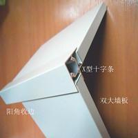 銷售北京雙大輕鋼龍骨 2