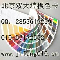 销售北京双大轻钢龙骨 5