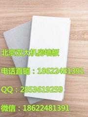 销售北京双大机房吊顶