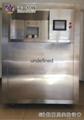 温州滨一机械超高压杀菌设备HHP 1