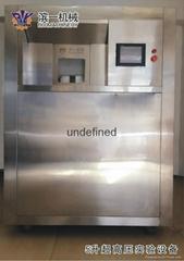溫州濱一機械超高壓殺菌設備HHP