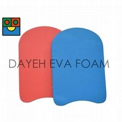 EVA Foam Swimming Kickboard (S)