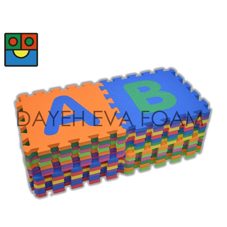 """Alphabet EVA Foam Mat , A to Z ,  12"""" x 12"""", 15 mm 1"""