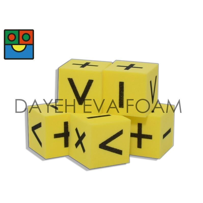 EVA 泡綿骰子-20 mm, 運算,set of 6, 黃 1
