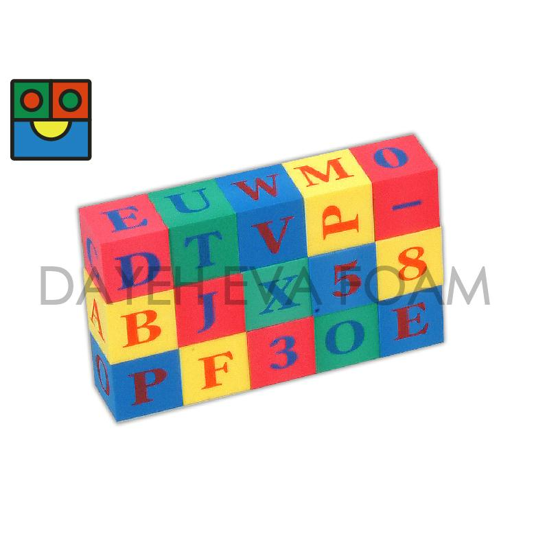 EB6810B Educational Blocks Set of 15