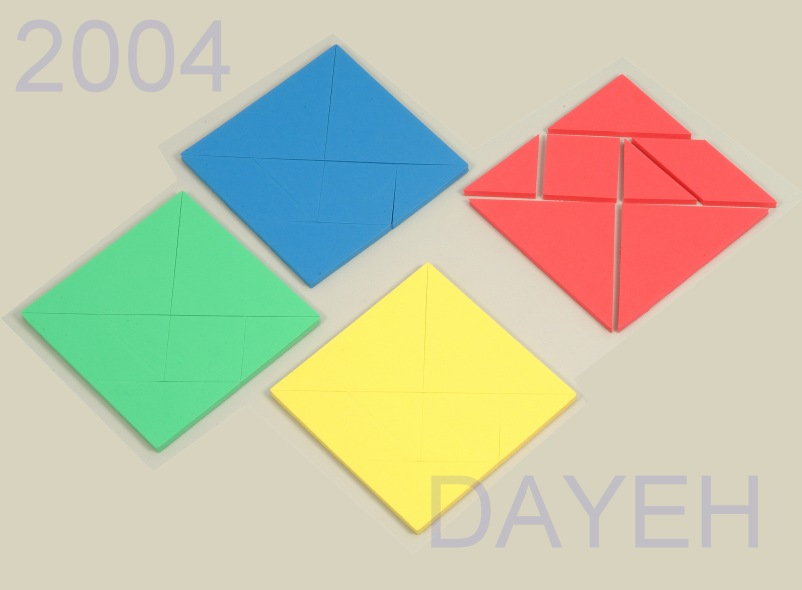 Tangram,EVA Foam, 10cm,4 color, 28 pcs 1