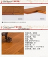King kong pomelo real wood floor 2