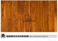 The supply of Acacia wood solid wood flooring 4