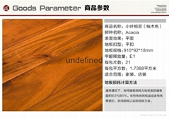 The supply of Acacia wood solid wood flooring
