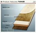 The supply of elm wood composite floor 5