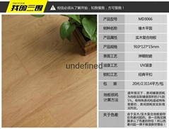 Oak multilayer solid mu fu joins a floor board