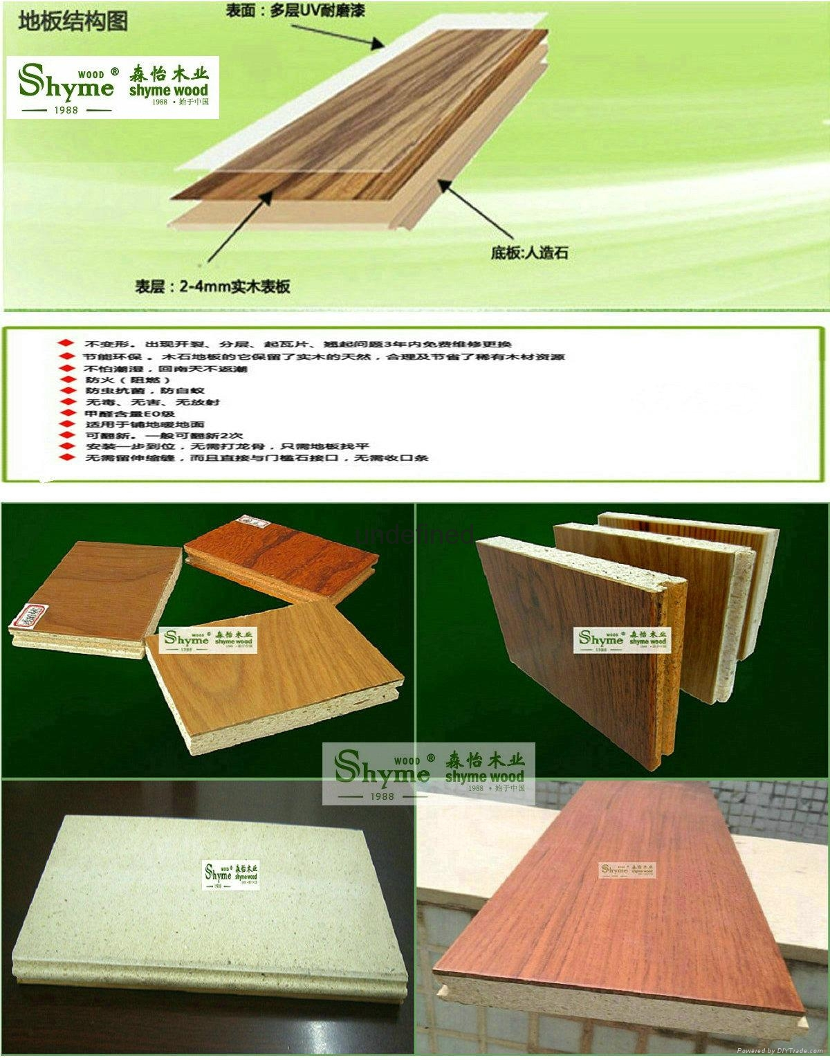 Fire Retardant Flooring : Maple wood fire retardant antique floor and stone
